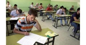 بدء امتحانات الشامل اليوم