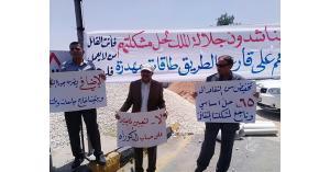 اعتصام لحملة الدكتوراة المتعطلين أمام الديوان