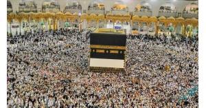 إعلان عطلة العيد رسميا