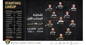 تشكيلة منتخب النشامى لمواجهة البحرين في افتتاحية ببطولة غرب آسيا