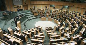 أمانة النواب تعلن أسماء الذين لم يستمروا لنهاية جلسة اليوم