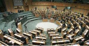 استمارة خاصة للراغبات بالترشح للبرلمان المقبل