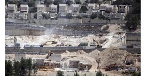 الأمم المتحدة تدعو لوقف التوسع الاستيطاني الإسرائيلي في الضفة الغربية