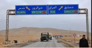 افتتاح المعبر الحدودي بين العراق وسوريا خلال شهرين