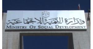 """""""التنمية"""" تسمح للأحداث قضاء إجازة عيد الأضحى مع ذويهم"""