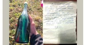 أمواج البحر تحمل رسالة عمرها نصف قرن من بحار سوفياتي