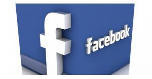 فضائح جديدة ل(( فيس بوك))  حول الرسائل الصوتية