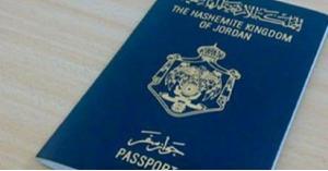 جواز السفر الأردني في المرتبة 72 عالميا