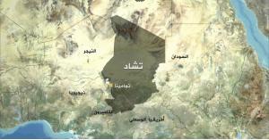 مقتل 6 أشخاص بهجوم انتحاري نفذته امرأة في تشاد