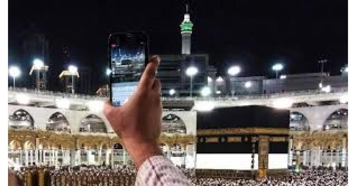حجاج بيت الله الحرام استهلكوا 32.5 ألف تيرابايت انترنت
