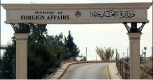اختطاف مواطنين أردنيين في جنوب افريقيا