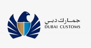 جمارك دبي تحبط محاولة لتهريب 260 كغم من المخدرات