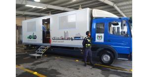 الامن: محطة ترخيص متنقلة في الازرق