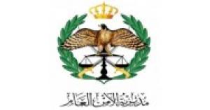 القبض على مروجي وحائزي مخدرات بحملة أمنية