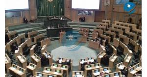 النواب يرفض مشروع القانون المعدل لقانون أصول المحاكمات المدنية