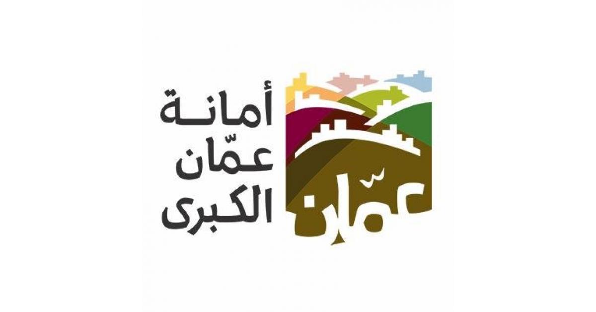 """الحكومة توافق على تبرّع """"الأمانة"""" لدعم التجار المتضررين في وسط البلد"""