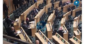النواب يلغي صلاحية المجلس القضائي بانهاء خدمات القضاة