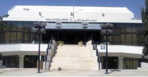 افتتاح الأيام الثقافية الفلسطينية في عمان غداً