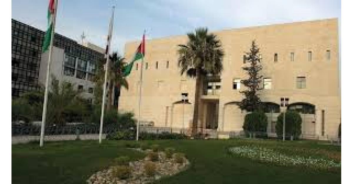 تنقلات وإحالات على التقاعد بأمانة عمان