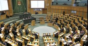 النواب يوقع مذكرة تفاهم مع صندوق الملك عبدالله الثاني للتنمية