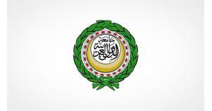 الجامعة العربية تطالب المجتمع الدولي بتحمل مسؤولياته لوقف العدوان على