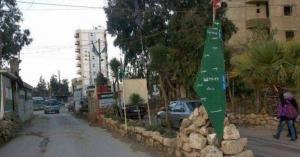 مسيرة في مخيم للاجئين الفلسطينيين بلبنان احتجاجاَ على إجراءات وزارة العمل