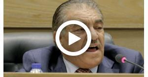 الزعبي: وزير هرب 7 حاويات دخان وبرر موقفه (فيديو)