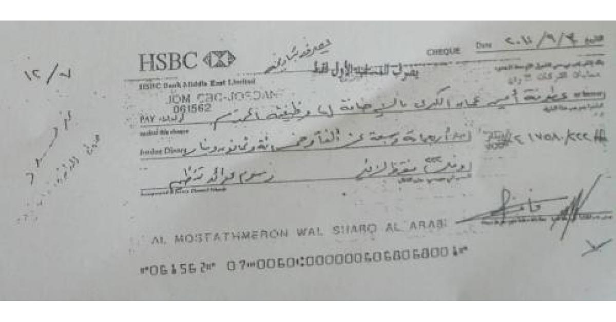 رئيس وزراء اسبق قام بتمزيق شيكات بـ(9) مليون دينار مستحقة لأمانة عمان