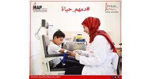 """إطلاق حملة """"دمهم حياة"""" من مخيم غزة"""