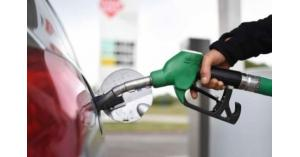 انخفاض أسعار المشتقات النفطية عالميا