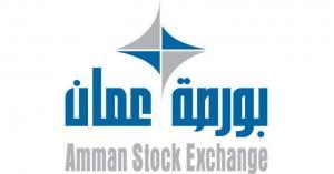 بورصة عمان تغلق تداولاتها على 9ر4 مليون دينار