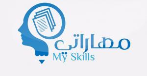 """انطلاق الدفعة الثانية لبرنامج العاملين مع الشباب """"مهاراتي"""" في الزرقاء"""