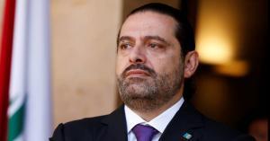 الحريري: سنتقدم بشكوى لدى مجلس الأمن ضد إسرائيل