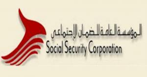 الصبيحي: (39) ألف أردني حصلوا على تقاعد الضمان من خلال الاشتراك الاختياري