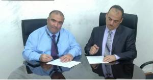 اتفاقية تعاون بين المركز الوطني وصندوق البحث العلمي والابتكار