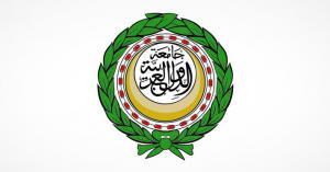 الجامعة العربية ترفض قرار الخارجية الأميركية حذف اسم فلسطين