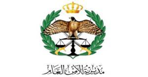 تنقلات في مديرية الأمن العام (اسماء)