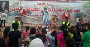 اختتام فعاليات مهرجان مادبا للثقافة والفنون