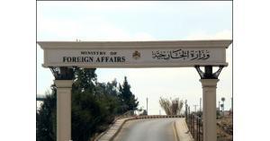 الإفراج عن الأردنيين المختطفين في جنوب افريقيا