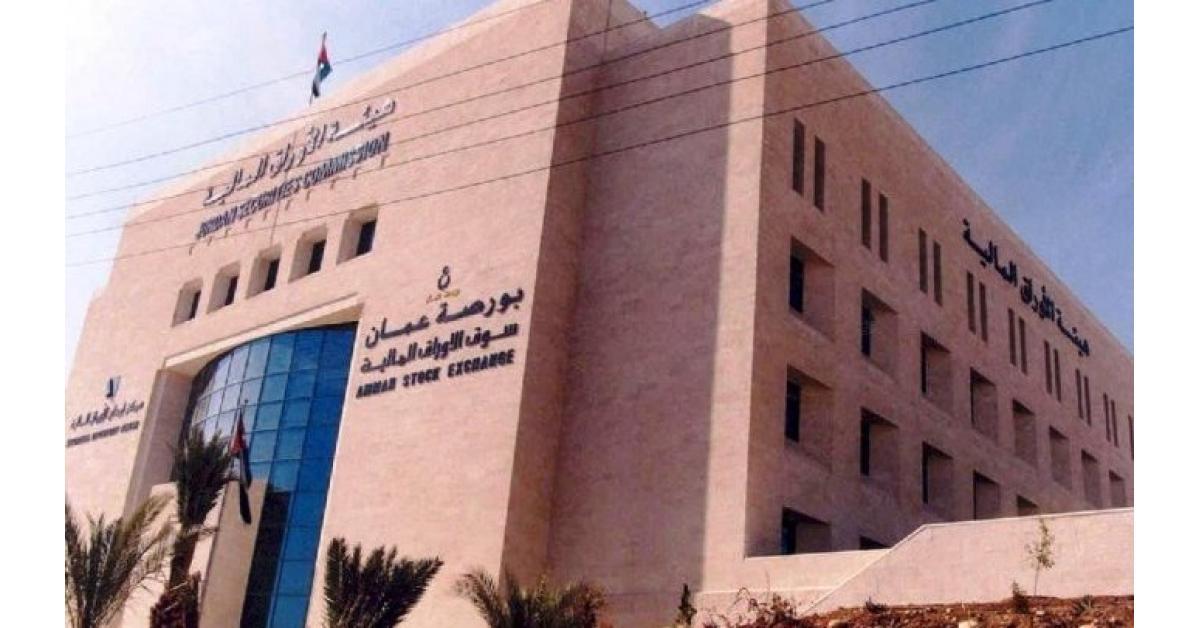 بورصة عمان تبدأ تعاملاتها على انخفاض