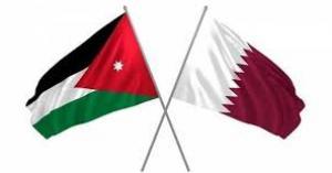 تعيين الشيخ سعود بن ناصر بن جاسم بن محمد آل ثاني سفيرا لقطر في الأردن