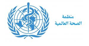 منظمة الصحة العالمية: ارتفاع حالات الإصابة بالحصبة هذا العام
