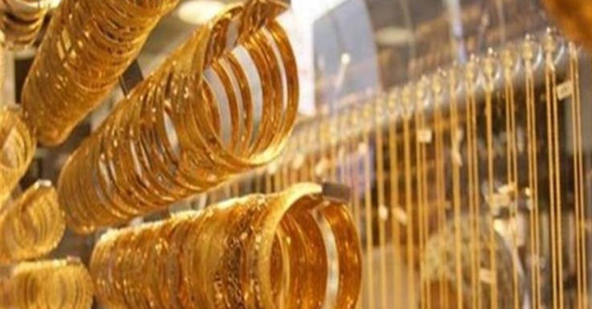 أسعار بيع الذهب