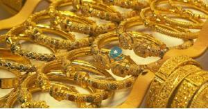 اسعار بيع الذهب محلياً