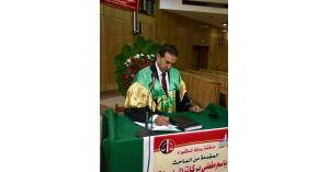 باسم السليحات، مبروك الدكتوراة