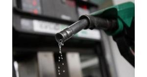 الطاقة تخفض سعر لبنزين (2 - 1.5) قرشا، وتثبت فرق اسعار الوقود