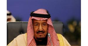 العاهل السعودي يوجّه باعتماد تشكيل لجنة إشرافيه لمكافحة الفساد
