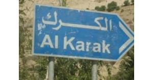 بدء العمل بأعمال الصيانة لشمال محافظة الكرك
