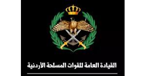 إعلان تجنيد اناث في الجيش العربي
