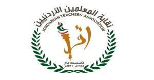 نقيب المعلمين يحذر من اي هتاف غير المطالبة ب ٥٠٪ ويدعوا الامن لحمايتهم